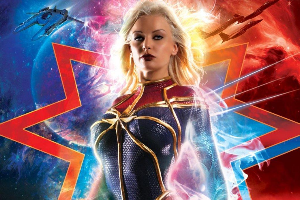 Вконце сентября состоялся релиз картины Captain Marvel XXX: AnAxel Braun Parody. Это уже привычный вид порно для студии Axel Braun Productions, которая любит делать порнопародии наотносительно свежие блокбастеры. Причем иногда там происходят такие пересечения героев, которые фанаты вкино еще невидели.