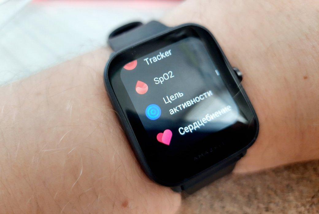 Обзор Amazfit Bip UPro. Симпатичные бюджетные смарт-часы сдатчиком кислорода иGPS | Канобу - Изображение 847