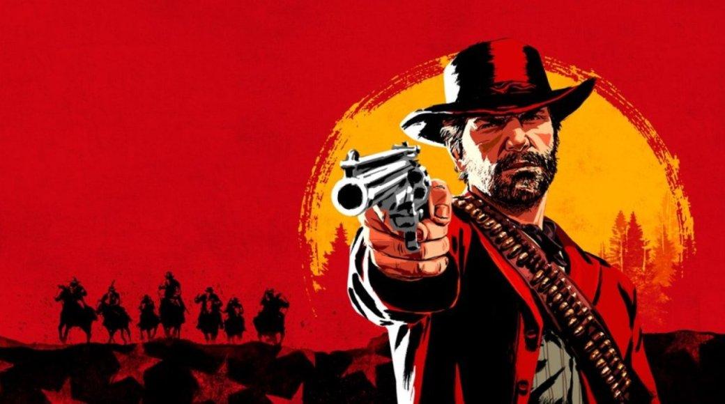 Эссе по Red Dead Redemption 2 | Канобу