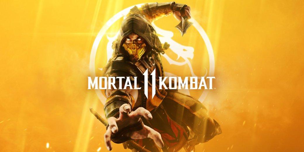 Mortal Kombat 11 после 140 часов игры— мнение Александра Трофимова | Канобу