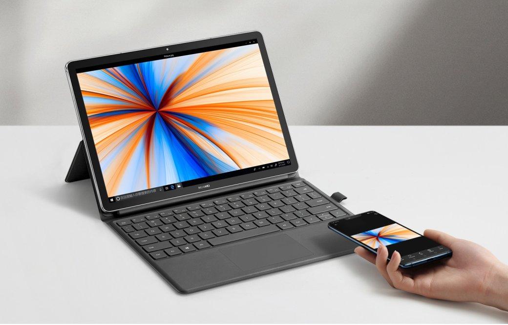 Huawei MateBookE (2019): представлен гибридный флагманский планшет наWindows10 | Канобу - Изображение 1