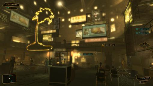 Прохождение Deus Ex Human Revolution | Канобу - Изображение 13
