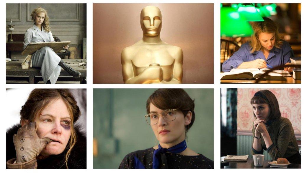 Оскар 2016: Прогнозы | Канобу - Изображение 3058