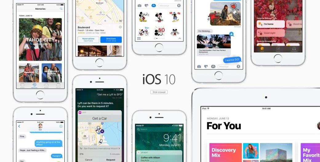 Каким будет iPhone7   Канобу - Изображение 10454