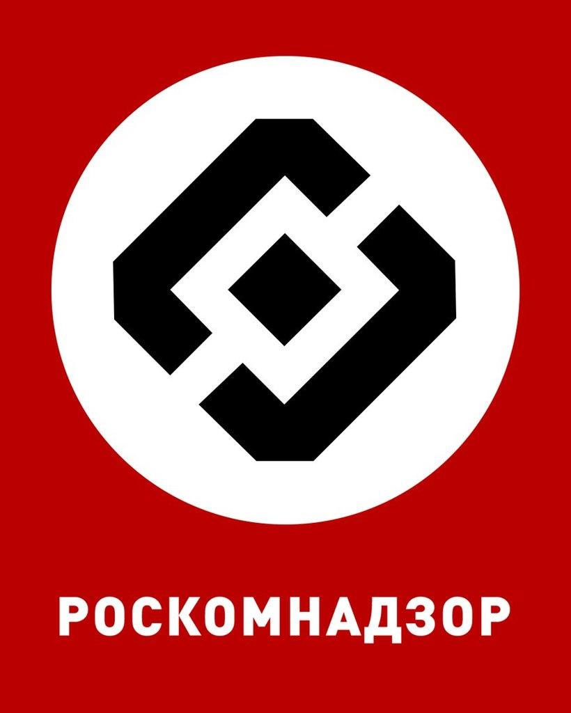 Дуров призвал организовать Цифровое Сопротивление Роскомнадзору. ¡No pasarán!. - Изображение 2