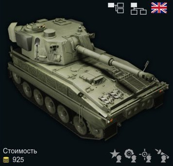 «Armored Warfare: Проект Армата»   Канобу - Изображение 12