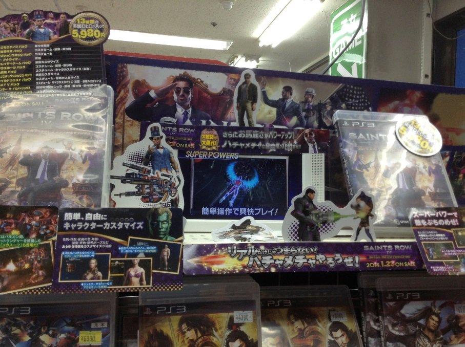 Как устроены японские магазины видеоигр | Канобу - Изображение 4