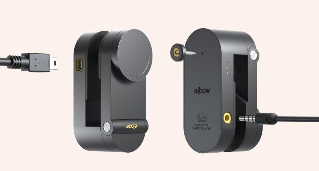 Elbow — современный плеер для воспроизведения аудиокассет | Канобу - Изображение 8628
