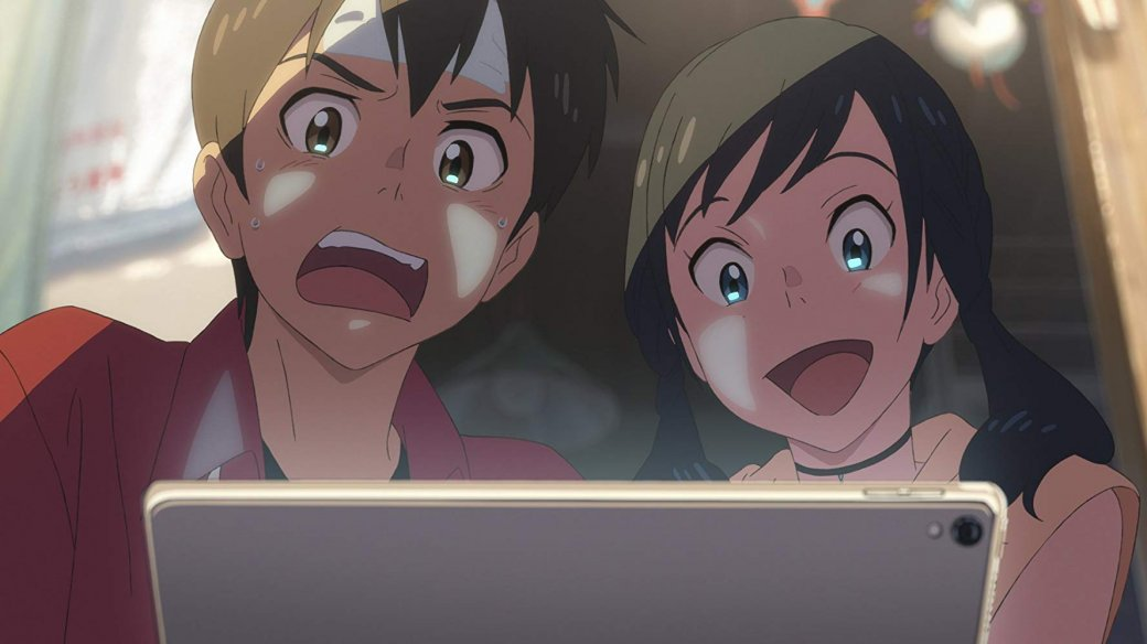 Рецензия на аниме «Дитя погоды» | Канобу - Изображение 0